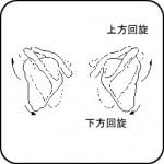 kenkou2-150x150