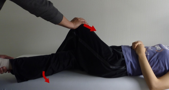 中臀筋のパートナーストレッチ