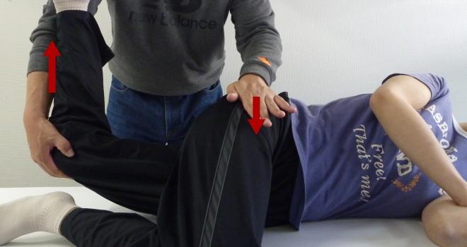 大腿筋膜張筋のパートナーストレッチ