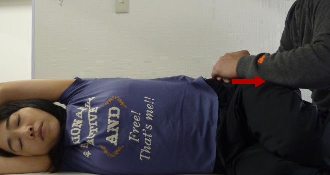 腰方形筋のパートナーストレッチ